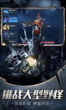 魔法守护战安卓版下载 魔法守护战手机版下载 365经典网