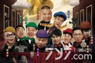 欢乐喜剧人第三季开撕东方卫视网友调侃别去湖南卫视