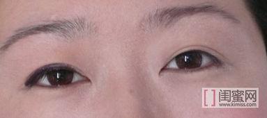 熊猫眼影怎么化妆