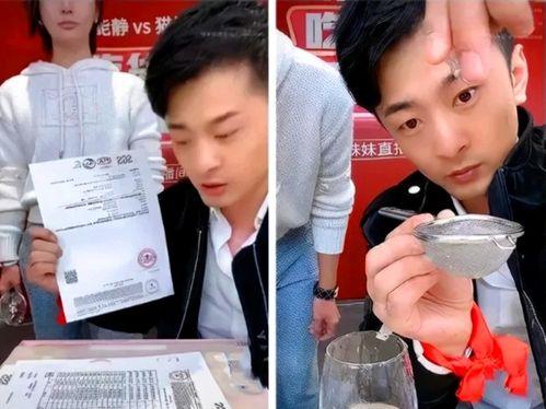 辛巴回应王海所售燕窝就是糖水,只是宣传带货,有问题找厂家