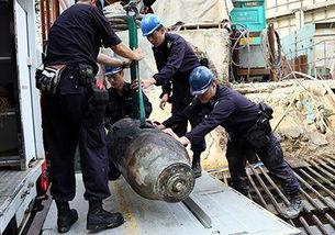 香港警方成功拆除二战遗留炸弹