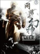 免费小说,玄幻小说,都市小说,修真武侠,军事历史阅读下载