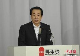 日本前首相菅直人.