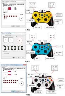 DNF 雷柏V600游戏手柄按键设置教程