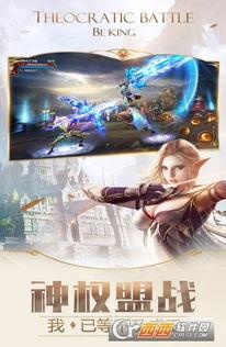 神权永恒bt版下载 神权永恒变态版下载1.0安卓版 西西安卓游戏