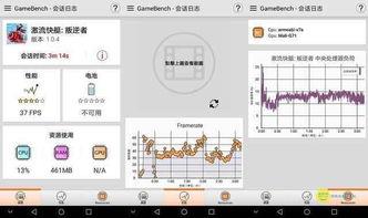 华为 mate9 性能评测 麒麟960 骁龙820对决 mate9性能吊打一加3