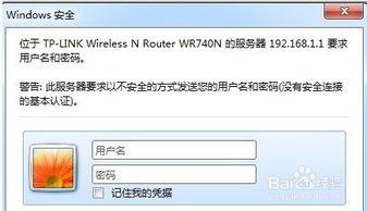 """怎么修改自家wifi密码(""""系统工具""""里的""""重)"""