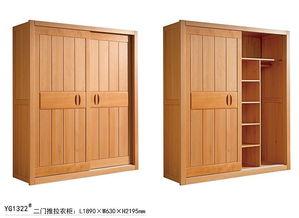 榉木衣柜价格
