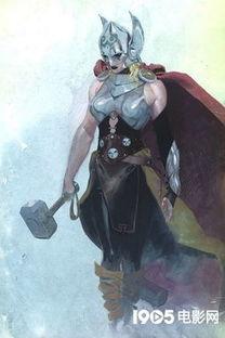 漫威漫画宣布大变动 雷神 托尔将变身为女人