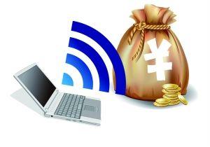 企业网络贷款(公司可以贷款吗?)