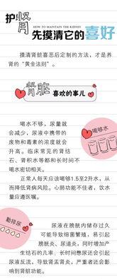 科普肾脏北京市中西医结合肾脏疑难病会诊中心