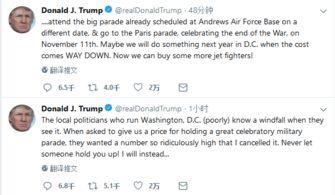 美国阅兵计划因缺钱黄了特朗普我去巴黎看阅兵