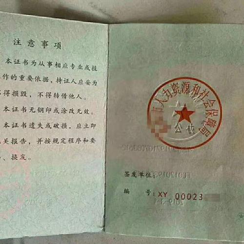 武汉提升学历的可靠机构,教育机构考证靠谱吗插图