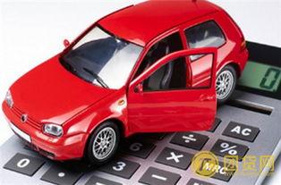 个人车贷款(个人办理汽车消费贷款)
