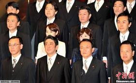 日本新任首相安倍晋三携新内阁集体亮相搜狐滚动