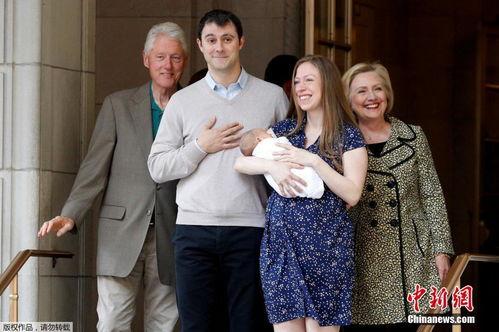 切尔西生二胎希拉里克林顿添外孙幸福满溢组图