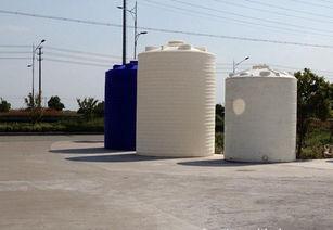 276*400图片:5吨塑料水箱,卧式水塔 pe塑料储罐
