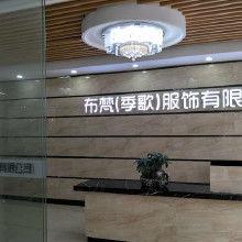 广州批发市场女装进货在哪里(在广州开服装店一般在)