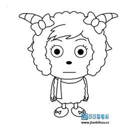 美羊羊简笔画画法