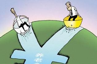 事业单位改革要点二公益三类养老逐步企业化
