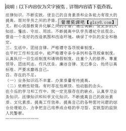 2013度公务员度考核个人总结