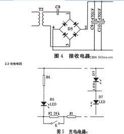 实用无线充电器电路的设计方案