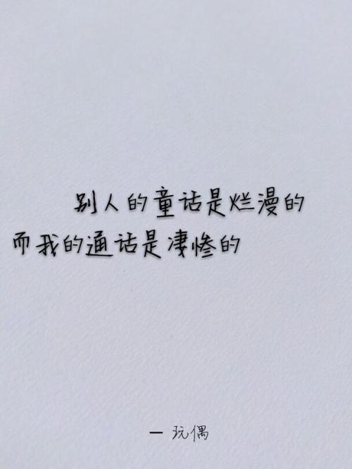 简短情话句子(简短的情话句子)