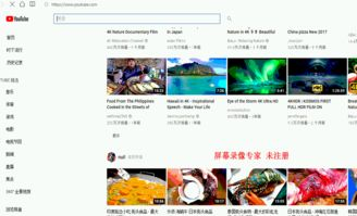 谷歌看youtube