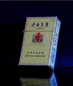天价烟十大排行(中国十大名烟排名)
