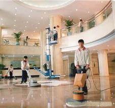 清洗 保洁服务 提供酒店保洁服务