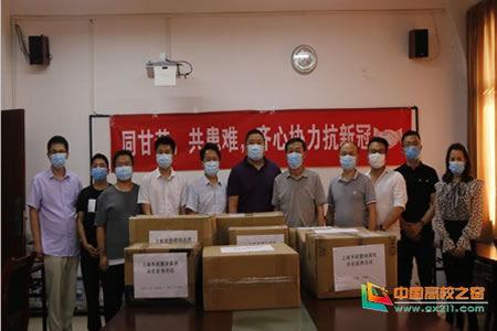 上海华测导航技术股份有限公司介绍?
