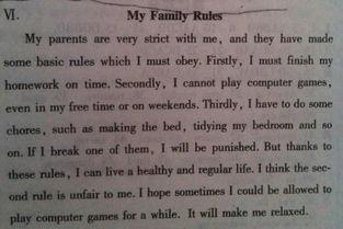 初三关于家规的英语作文范文