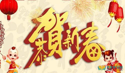 春节的传说作文300字