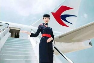 中国国际航空空姐