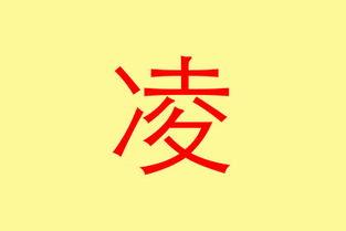 十画的字有哪些字义(十画汉字)