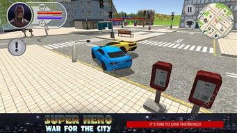 超级英雄城市大战安卓版下载 超级英雄城市大战官网安卓版下载 全查软件下载