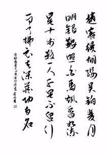 李白有关情古诗词