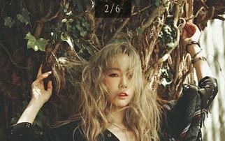 仿妆金泰妍 做派对女神