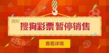 北京pk10六码计划网页0