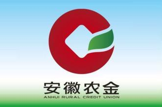 农村商业银行贷款(农商银行个人贷款)
