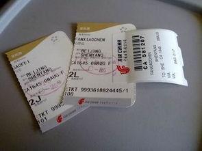 儿童机票价格(儿童机票打几折)