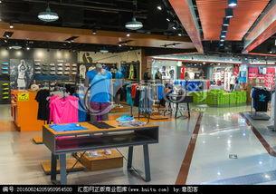 广州商场运动品牌大全