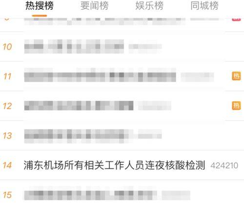 源头已找到上海病例,暴露于北美输入航空集装器华东地区出货将受影响