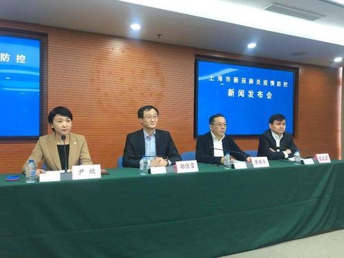 11月20日,浦东新区周浦医院、上海市浦东医院发热门诊各报告一例疑似新冠肺炎病例,两例病例系夫妻关系.