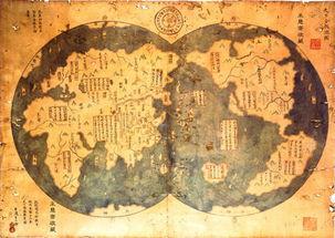 此前颇受争议的1418年郑和版世界地图