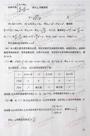 2012高考作文天津