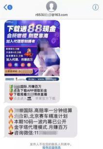 中国体育彩票皇冠网在那分布图