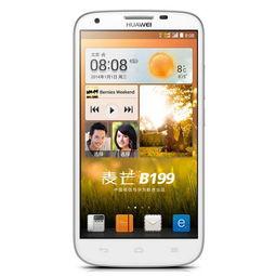 华为手机B199 金色