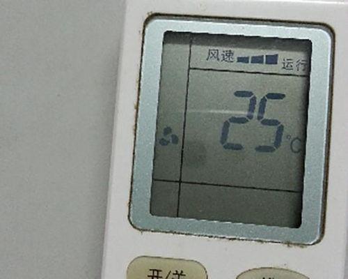空调制热小知识