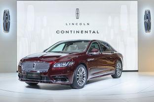 全新林肯中大型豪华轿车continental